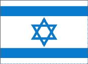 israeliflagimage.jpg
